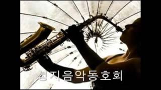 조금만더 (박강성)알토색소폰