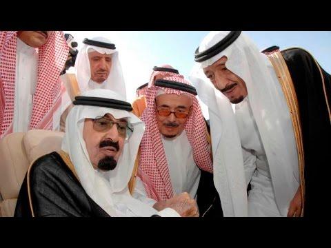 The Saudi Royal Family - Documentary