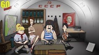 СУРОВЫЙ РУССКИЙ ТИМОФЕЙ - 60 Seconds! #4