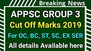 APPSC GROUP 3 CUT OFF MARKS SHOCKING NEWS TODAYS LATEST UPDATE 2019