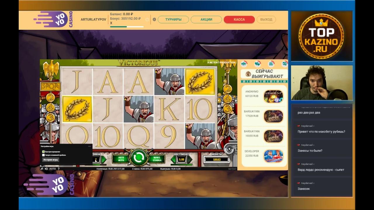 Mr Bit casino (Мистер Бит) - официальный сайт казино обзор