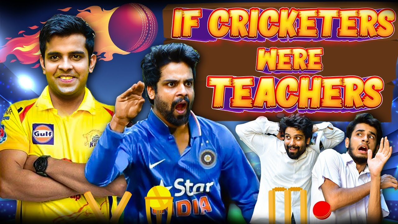 If CRICKETERS Were TEACHERS | The Half-Ticket Shows
