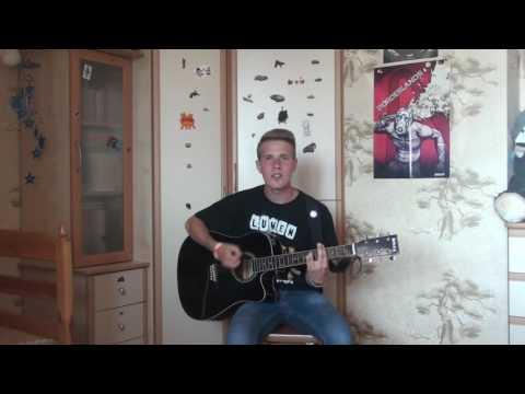Lumen - За То, Чего Нет (cover)