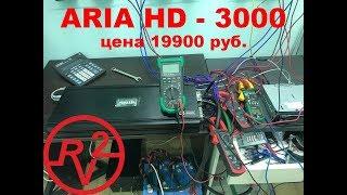 Новый усилитель ARIA HD-3000! Обзор и замер!