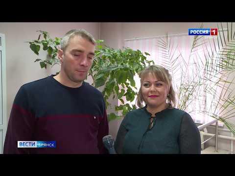 В Карачеве поддержали молодые семьи