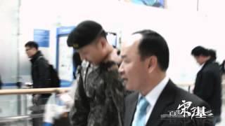 140316 宋仲基 송중기 Song Joong Ki at Incheon Airport (fancam.1)