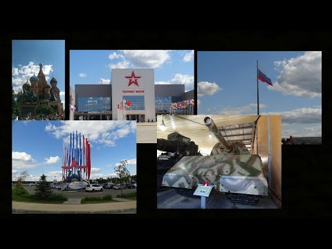 My Trip To Moscow & Kubinka Tank Museum and Patriot Park