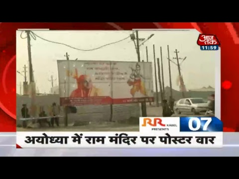 Ayodhya Case Hearing LIVE: Ram Mandir पर सुनवाई के लिए बनेगी नई बेंच !   UP Tak