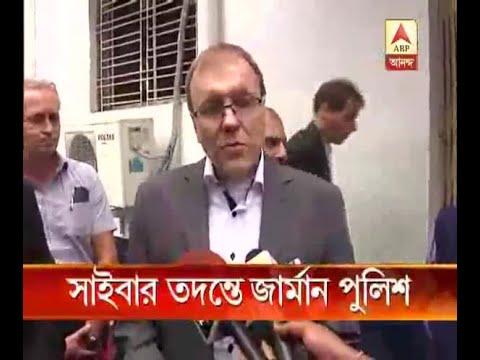 German police team in Kolkata to probe IT fraud of its national: Watch