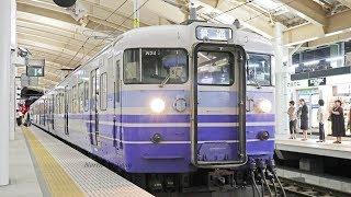 消えゆく国鉄型電車 115系 新潟車N34編成 新潟駅発車 / JR東日本