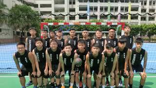 香港四邑商工總會新會商會學校 HK Sze Yap C&IA San Wui Commercial Society School