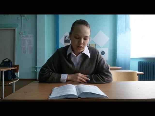 Изображение предпросмотра прочтения – ЛуизаТухбетова читает произведение «Нет, я не Байрон: я другой…» М.Ю.Лермонтова