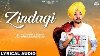 Zindagi (Lyrical Audio) Sukh G Sahota | New Punjabi Song 2019 | White Hill Music