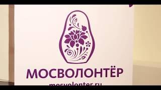 """Обучение тим-лидеров постоянного волонтёрского корпуса парка """"Зарядье"""""""