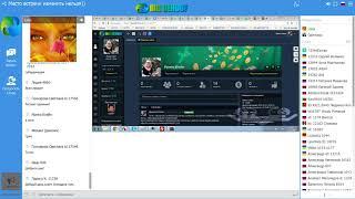 Viewtrakr Wavescore Как работать ПО НОВОМУ, чтобы заработать $$$!