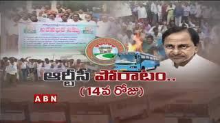 Police Held  JAC Convenor Ashwathama Reddy | TSRTC Strike Updates | Latest News | ABN Telugu