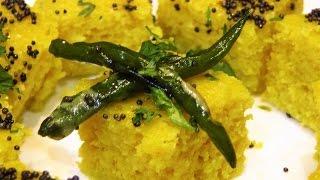 Dhokla, Microwave Dhokla Recipe, Instant Dhokla Recipe, Quick Khaman Dhokla in 5 mts