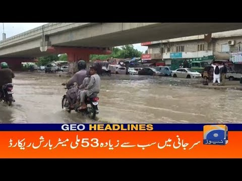 Geo Headlines 12 AM | Surjani Mai Sab Se Zyada 53 Mili Letre Barish | 11th August 2019