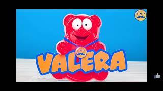 видео про Валеру