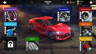 Nitro Nation  для андроид - гонки на тюнингованых машинах SUBARU BRZ