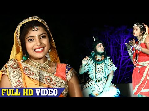 #Sona Singh Hit Sawan geet 2018  लोगवा कहेला बउरहवा    New Bhojpuri Kanwar Bhajan Song 2018