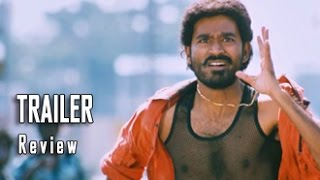 Anegan Trailer Review | Dhanush, Karthik, Amyra Dastur, Harris Jayaraj | Tamil Movie