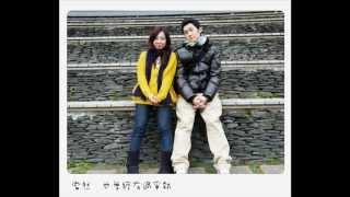 Anson u0026 Abbie 婚禮播放影片.wmv