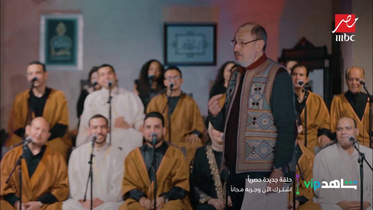 دكتور انتصار عبد الفتاح يكشف عن شباب مسيحيين يشاركون في إلقاء أناشيد إسلامية لفرقة سماع