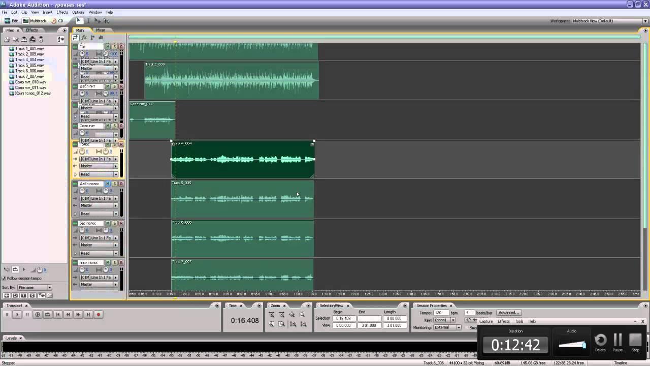 работа с adobe audihen 3.0 с гитарой