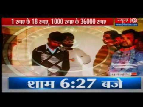 Delhi police busts illegal casino, 5 held
