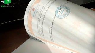 Экологическое проектирование от компании ЭкоЭксперт (Москва)(, 2016-07-28T20:16:38.000Z)