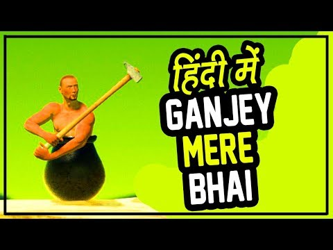 Getting Over It Hindi - Ganjey Mere Bhai - Hitesh KS