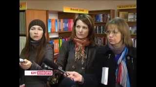 2014-04-17 г. Брест Телекомпания