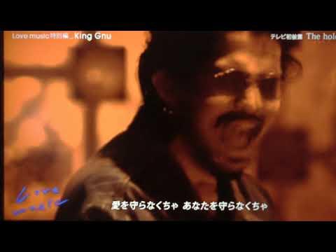 King Gnu Love Music その⑤
