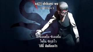 เพลงTokyo ghoul(ซับไทย)