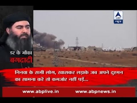 Baghdadi speaks again; 30 minute audio uploaded on internet by ISIS supporter