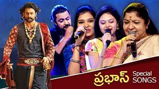 Swarabhishekam 23 PROMO | Young Rebel Star Prabhas Special s...