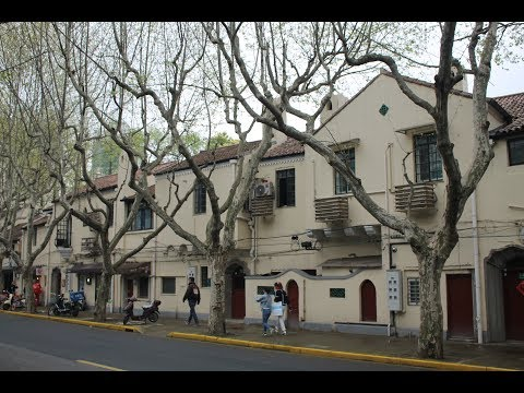 Shanghai French Concession Walking Tour / 上海法租界