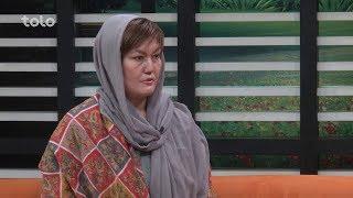 بامداد خوش - سخن زن - ایجاد نخستین باشگاه یوگا برای زنان در افغانستان