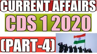 Cds 1 2020  current affairs  | part- 4 | CDS- 1 2020| defence current affairs 2020 | cds 1 2020|