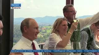 Президент России Владимир Путин посетил свадьбу Министра иностранных дел Австрии К.Кнайсль.