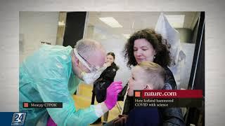 Как Исландия с помощью науки сдержала коронавирус Между строк