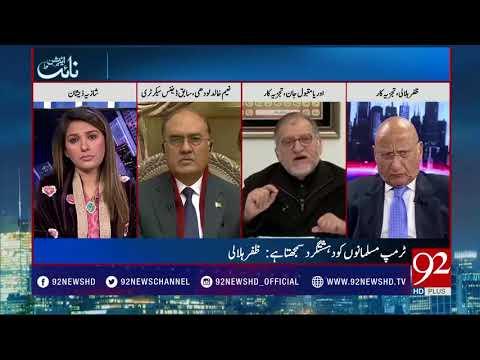 Orya Maqbool Jan Views On American  Policy !!!