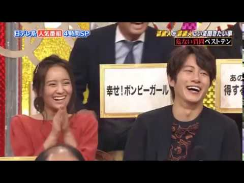 mirai cut 161002 Shida and Yamada in the same screen after 9 years