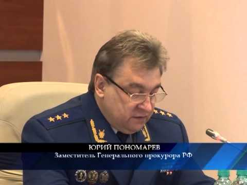 Meeting of prosecutors of the Ural Federal district in the videoconference 08.04.2015