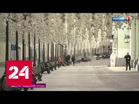 Москва опустевшая: с