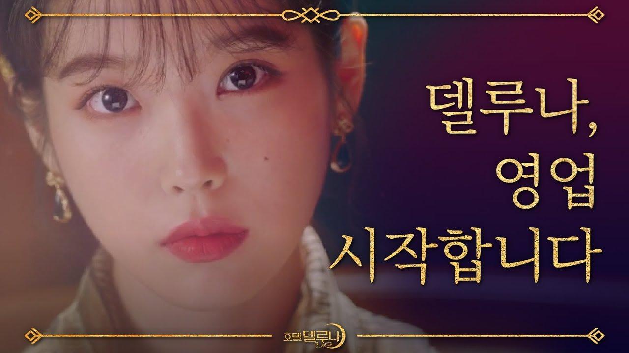 Loạt phim Hàn sẽ ra mắt vào tháng 7, số 2 chưa phát sóng khán giả đã 'dọa' bỏ phim 10