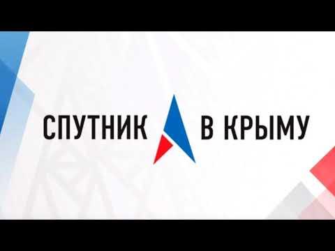 Радио «Спутник в Крыму». В эфире – Александр Сметанко и Александр Бондарь.
