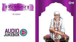 Sai Baba Songs - Mere Bhagwan Shri Sai Baba Audio Jukebox | Lata Mangeshkar, Anup Jalota