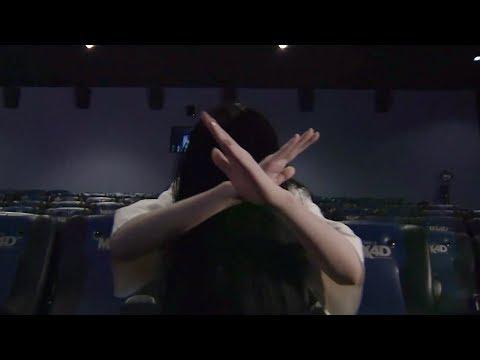 あまりの恐怖に貞子もノックダウン!?/映画『貞子』MX4D体験映像